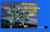 ut2k4mdl-shinryuu_re-archive Skin screenshot