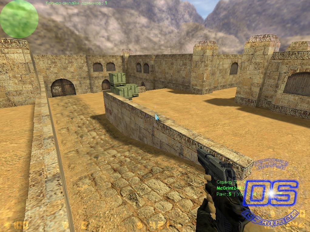 Карта de_dust