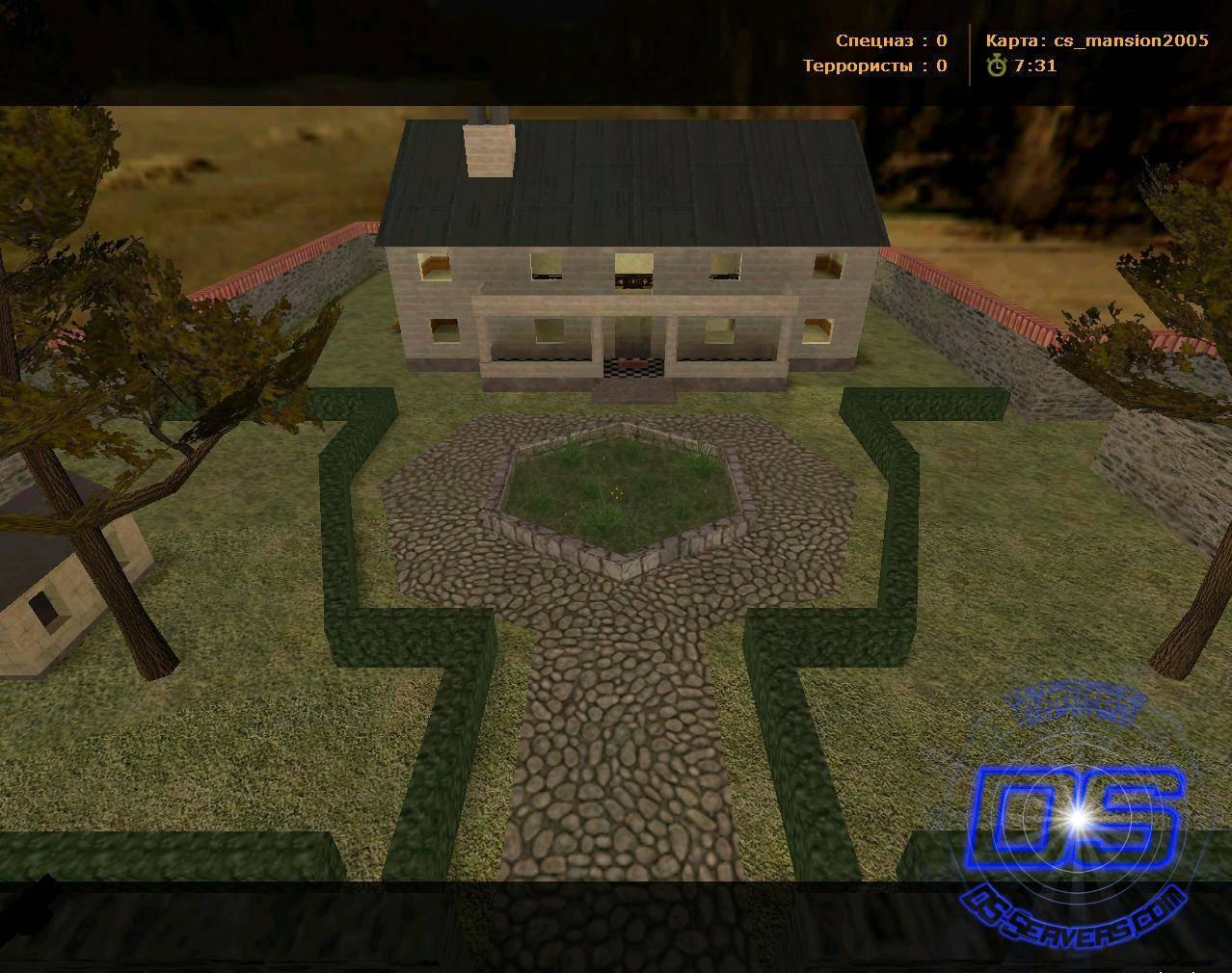 Карта cs_mansion4