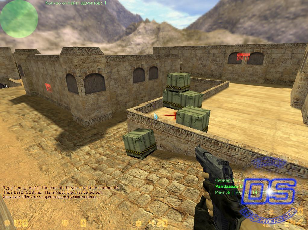 Карта de_dust2